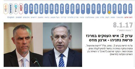 """כותרת היסטורית ב-ynet: בכיכוב מו""""ל קבוצת """"ידיעות אחרונות"""""""