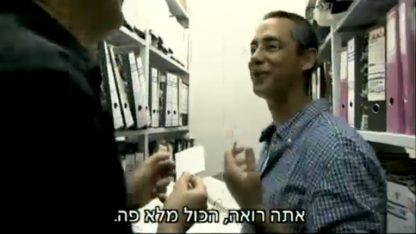 """גלעד שרון בארכיון של אביו בחוות השיקמים. מתוך התוכנית """"עובדה"""", 2011 (צילום מסך)"""