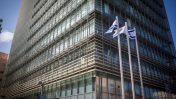 הבורסה לניירות ערך בתל-אביב (צילום: מרים אלסטר)