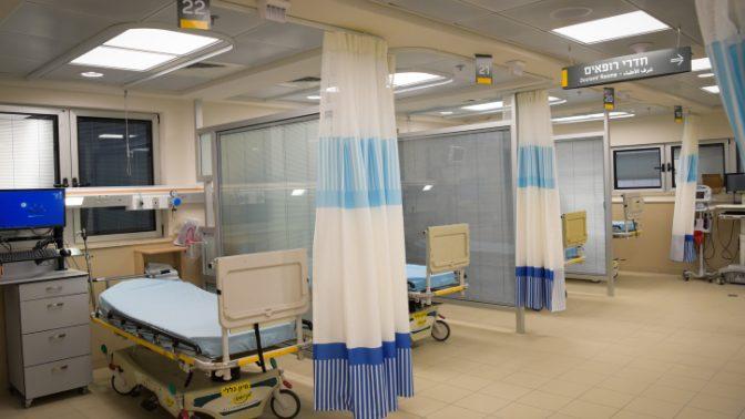 חדר הטראומה בבית-החולים שיבא (צילום: אבי דישי)
