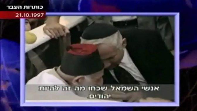 נתניהו במעמד הלחישה לרב כדורי, 1997 (צילום מסך מתוך שידורי ערוץ 2)