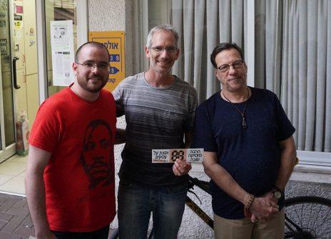 גיא שחר (במרכז) עם תומר מולדויזון וגדי לבנה, 14.5.17 (צילום: גיא שחר)