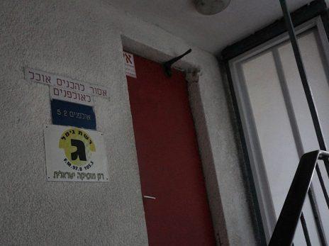 אולפני קול-ישראל בתל-אביב, 14.5.17 (צילום: גיא שחר)