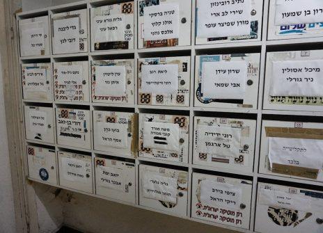 תאי המגישים באולפני קול-ישראל בתל-אביב, 14.5.17 (צילום: גיא שחר)