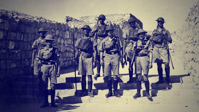"""חיילים בריטים בירושלים, 1938 (אריק מטסון, לע""""מ)"""
