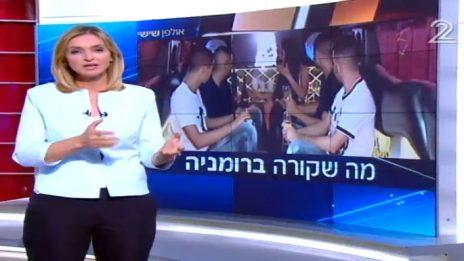 """דנה ויס, מגישת """"אולפן שישי"""", מציגה כתבה על מסיבות רווקים של ישראלים ברומניה (צילום מסך)"""