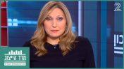 """קרן מרציאנו ב""""תוכנית חיסכון"""" של ערוץ 2, אפס אחוזי ייצוג"""