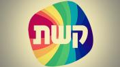 לוגו זכיינית ערוץ 2 קשת