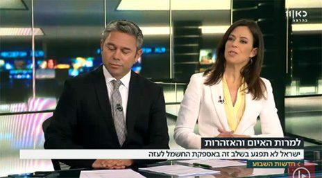 """תמר אלמוג ויאיר ויינרב, מגישי """"חדשות השבוע"""" בערוץ כאן 11, מקום שני במדד הייצוג (צילום מסך)"""