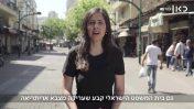 ענת ברמן בסרטון של תאגיד השידור הישראלי (צילום מסך)