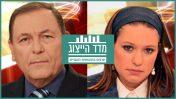 """סיון רהב-מאיר ועודד בן-עמי, מגישי """"שש עם"""" של חדשות ערוץ 2 (צילומי יח""""צ מעובדים)"""