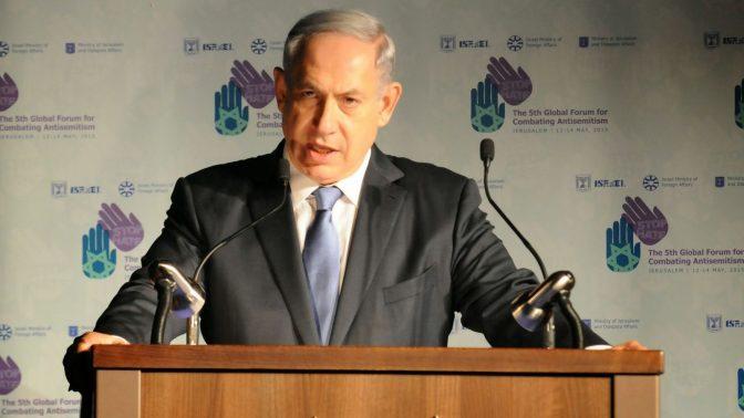 ראש הממשלה ושר החוץ, בנימין נתניהו, נואם בכנס GFCA בירושלים, מאי 2015 (צילום: משרד החוץ)