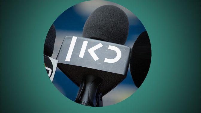 מיקרופון של תאגיד השידור הישראלי כאן (צילום מקורי: פלאש 90)