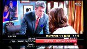 """הסדרה """"חדשות מעולות"""" בערוץ כאן11 (צילום מסך)"""