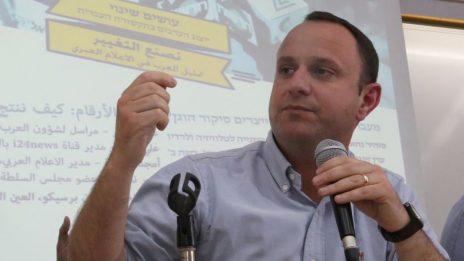 ערן זינגר, כנס שנה למדד הייצוג. אוניברסיטת תל-אביב, 3.4.17 (צילום: יוסי זמיר)