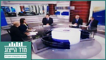 """פאנל פרשנים ב""""אולפן שישי"""" של חדשות ערוץ 2 (צילום מסך)"""