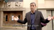 """יואב לימור מחוץ לבית-כנסת בניו-יורק, מתוך הסרט הממומן """"נעלמים"""" (צילום מסך)"""