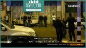"""מתוך סדרת הכתבות על נצרת במסגרת פרויקט """"קרוב לבית"""" של מהדורת חדשות 10 (צילום מסך)"""