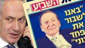 """בנימין נתניהו ושער """"ישראל היום"""" המפנה לראיון עם הבעלים שלדון אדלסון (צילום מקורי: פלאש90)"""