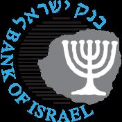 נגיד בנק ישראל